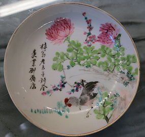 Chinese famillle rose-Enameled porcelain plate