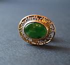Jadeite and 14K gold pin