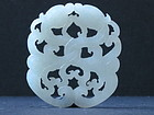 Chinese white jade nephrite dragon plaque