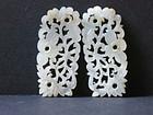 pair of Chinese white jade nephrite pendant