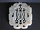 Chinese white jade nephrite double happiness plaque