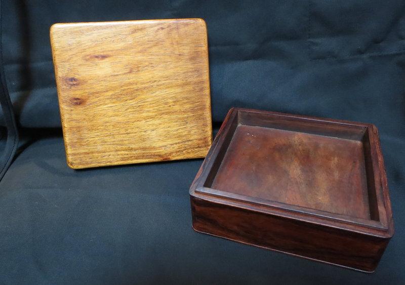 A elegant Huanghauli document box