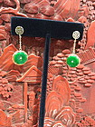 Burma Jadeite disc and gold chain earrings