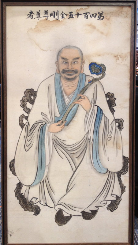 Asian Painting of a Buddist Saint
