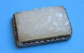 19th Century carved Hetian white jade ring size plaque