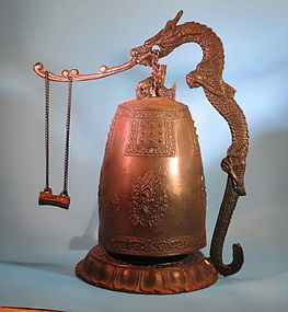 Iron cast Asian dragon stand bell