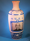 A Taiwan Porcelain vase of Chiang Kai-Shek
