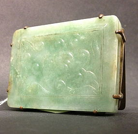 Antique Chinese carved  jadeite plaque belt Buckle