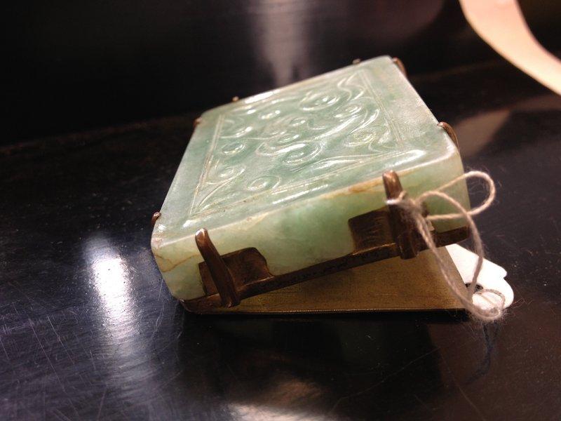 Antique Chinese carved  jadeite plaque belt Buckle