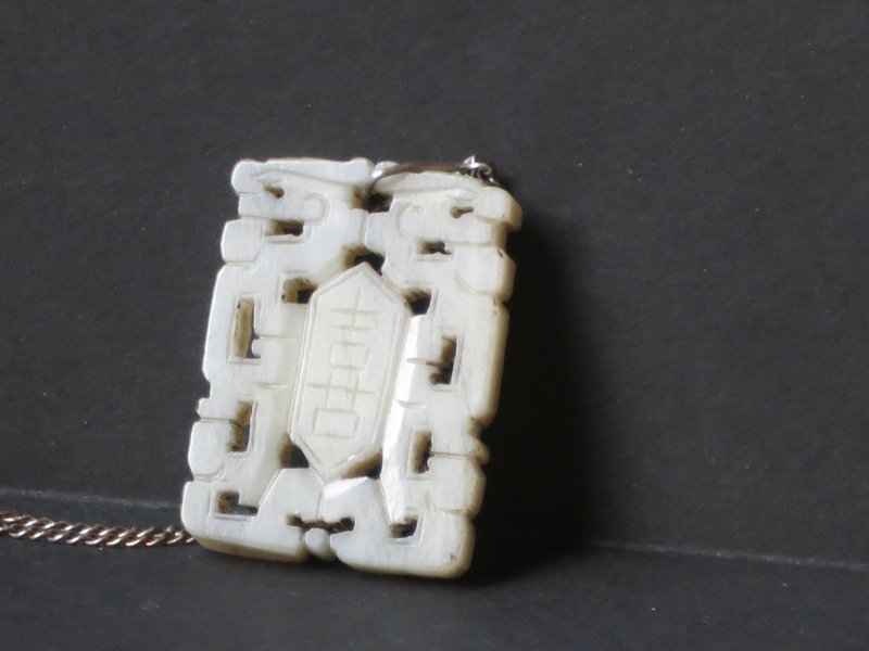 Antique Chinese pierced carved jade plaque