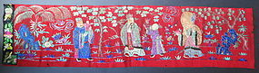 Chinese antique embroidery panel