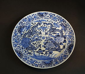 Chinese antique blue and white double dragon plate