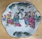 Antique Chinese porcelain famille rose dish