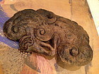Carved Chinese Aloeswood fungus motif