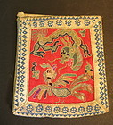 antique Chinese embroidered purse