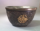 Chinese antique carved coconut bowl or tea cup