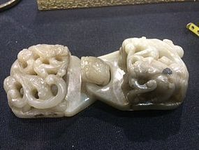 Ming Dynasty greg white  jade buckle