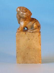 small soapstone Foo  Dog chop