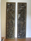 Pair of Chinese gilt carved wood panels