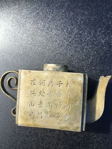 Chinese white brass water dropper