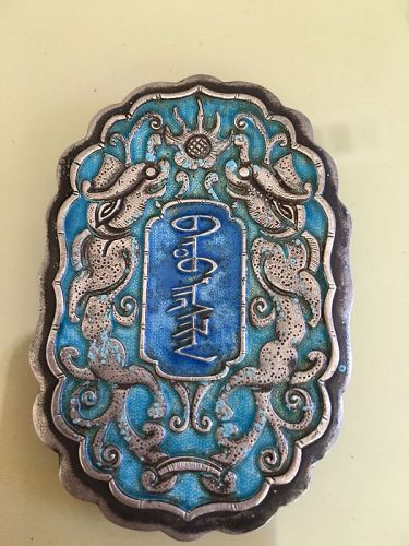 Chinese enameled plaque pendant