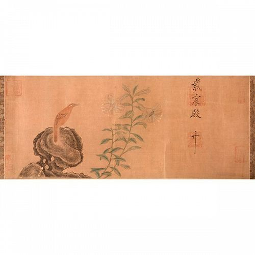 Chinese painting of a bird and lilies