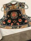 antique Chinese embroidered child vast