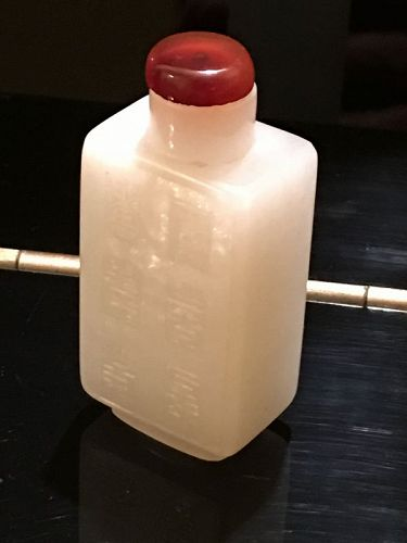 White jade nephrite snuff bottle with 6 Character on each side