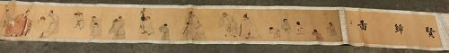 Chinese vintage painting  scroll with Children at play