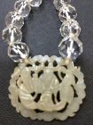 Antique carved white jade pendant necklace