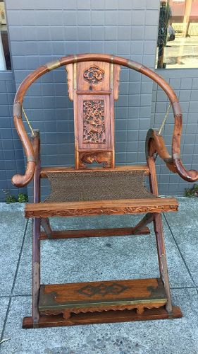 Chinese Folding Arm Chair