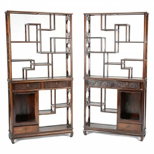 Pair of Chinesem Mix Wood Display Cabinets