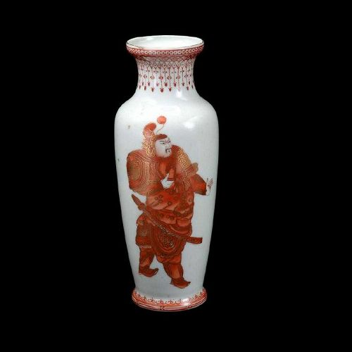 Iron-Red Figural Vase. {Height: 8 inches (20.3 cm)}.