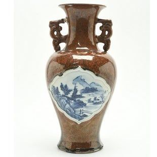 Chinese Cafe Au Lait Ground Baluster Vase