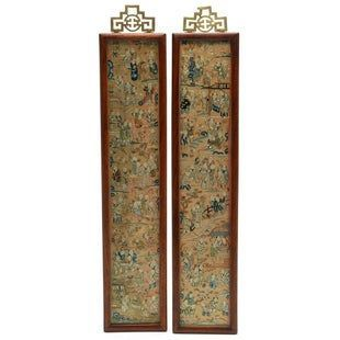 Pair of Chinese Framed Embroidered Sleeves Bands