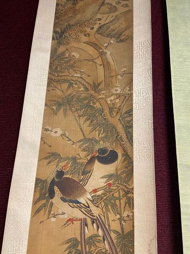 Attributed to Yun Shouping (1633-1690) painting scr: Birds and Peonies