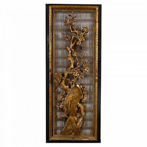 A LARGE CHINESE RETICULATED CARVED AND GILT WALL PANEL