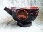 Antique Japanese Lacquered Kutsuki Large Katakuchi Lipped Bowl