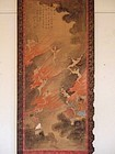 Japanese hanging scroll of hand-painted scene in Hell 1927