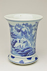 Antique Chinese Qing dynasty blue & white brush holder