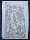 Japanese Buddhist hanging scroll of Amida triad raigo image