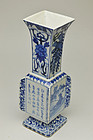 Antique Chinese Qing or Japanese blue & white four-sided vase