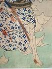3 sheets of Japanese Murder Ukiyoe woodblock prints Eimei Nijuhasshuku