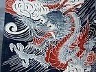 Antique Japanese Dragon God festival hemp flag Edo 1837