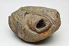 Tsuboishi - Japanese suiseki scholar's stone