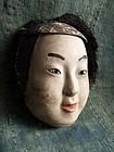 CHILD - Japanese folk Kuwae-men papier mache mask