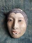 WOMAN - Japanese folk Kuwae-men papier mache mask