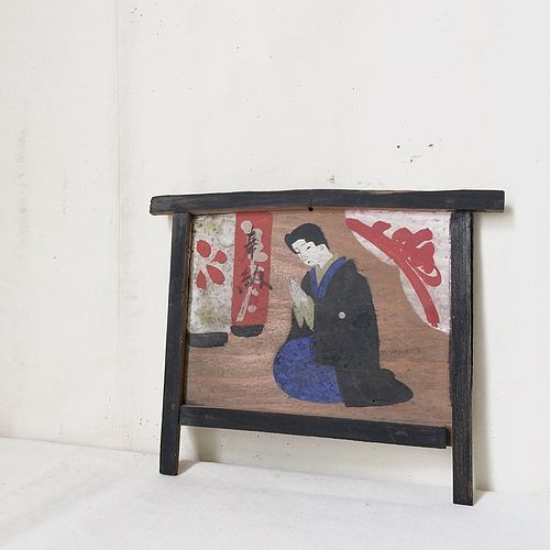 Ema votive tablet of praying woman in kimono