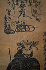 Taishakuten � Buddhist hanging scroll of woodblock print