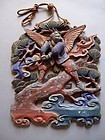 TENGU - Decorative wood carving openwork board